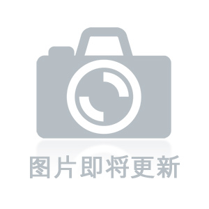 西瓜霜喉口宝含片(原味铁盒装)