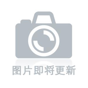 【自然之宝】钙铁锌咀嚼片(儿童型-橘子味)60片