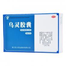 【佐力】乌灵胶囊27粒